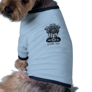 India Official Coat Of Arms Heraldry Symbol Pet Tee