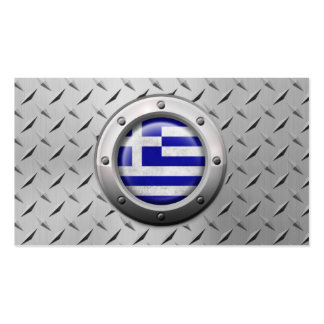 Industrial Greek Flag with Steel Graphic Business Cards