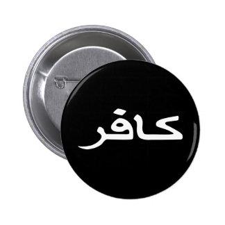 infidel arabic script 2 inch round button