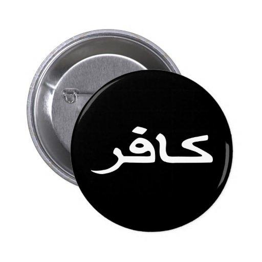 infidel arabic script pinback button