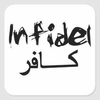 Infidel (Style 2) Stickers