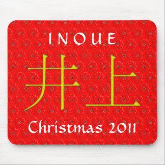 Inoue Monogram Mouse Pad
