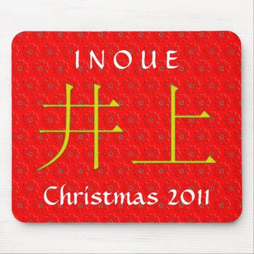 Inoue Monogram Mousepad