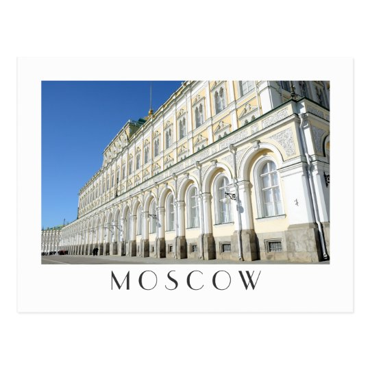 Inside of Moscow Kremlin Postcard