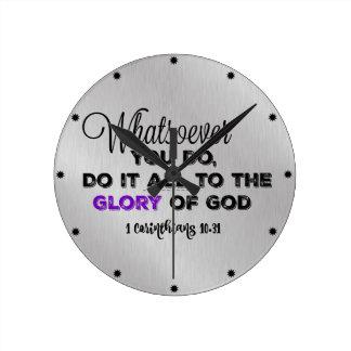 Inspirational Bible Verse Wall Clock