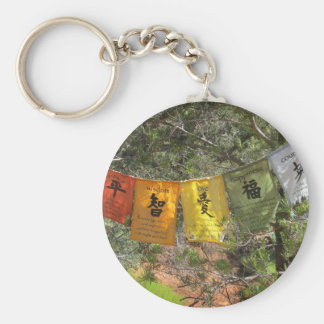 Inspirational Prayer Flags Key Chains
