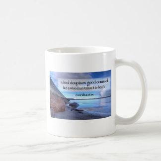 Inspirational Quote -- Confucius Coffee Mug