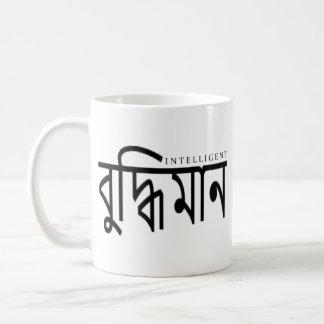 INTELLIGENT - BENGALI COFFEE MUG