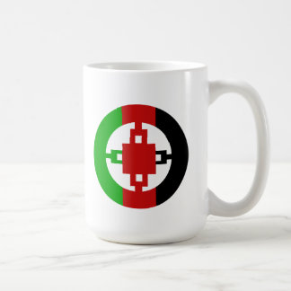 Intelligent Kwanzaa Mug