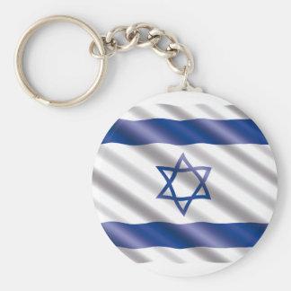 International Flag Israel Keychain