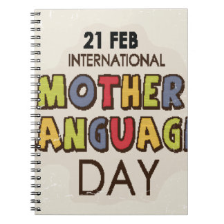 International Mother Language Day-Appreciation Day Notebooks
