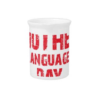 International Mother Language Day Pitcher