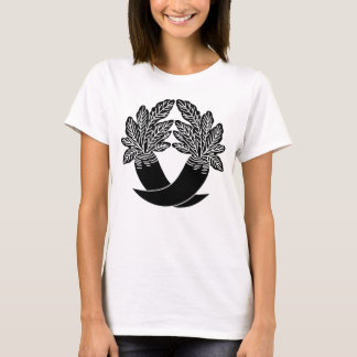 Intersecting radish T-Shirt