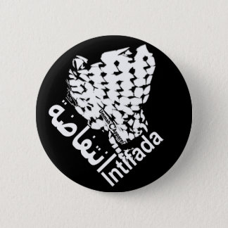 Intifada 2 Inch Round Button
