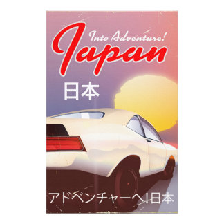 Into Adventure! Japan 80s vintage travel poster Stationery