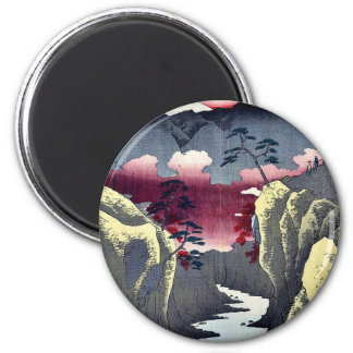 Inume Pass in Kai Province by Ando, Hiroshige Magnet