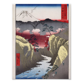 Inume Pass in Kai Province. Photo Art