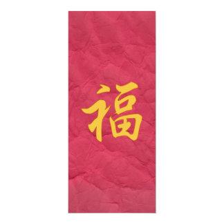 Invitation de caractère chinois de bonne chance carton d'invitation  10,16 cm x 23,49 cm