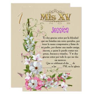 Invitation for celebration of 15 years