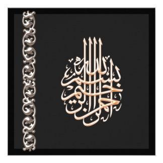 Invitation islamique chique de bismillah de noir d
