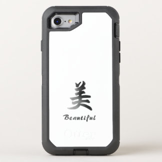 Iphone 6s (Otter case) OtterBox Defender iPhone 7 Case