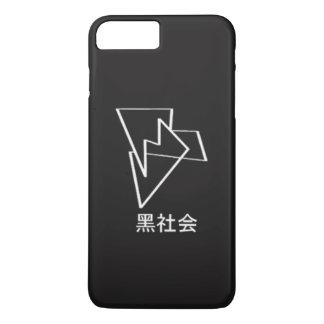 Iphone Black Triad Case