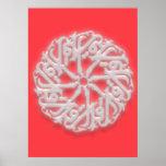 IQRA - Arabic for READ Poster