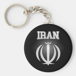 Iran Coat of Arms Keychain
