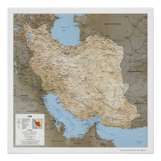 Iran Detailed Map 1991 Poster