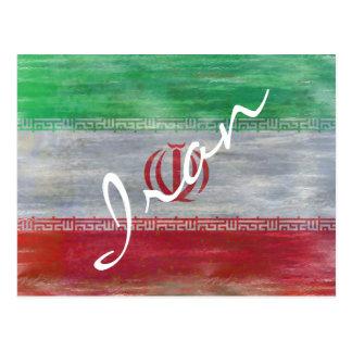 Iran distressed Iranian flag Postcard
