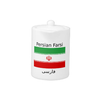 Iran Flag And Persian Farsi Language Design