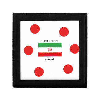 Iran Flag And Persian Farsi Language Design Gift Box