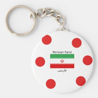 Iran Flag And Persian Farsi Language Design Keychain