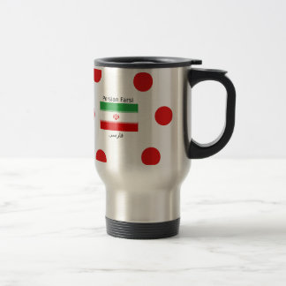Iran Flag And Persian Farsi Language Design Travel Mug