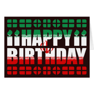 Iran Flag Birthday Card