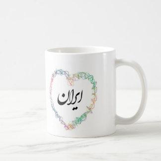Iran Love 002 Coffee Mug