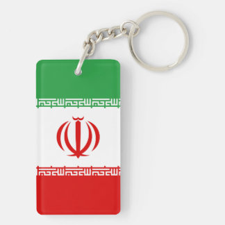 Iran National World Flag Keychain