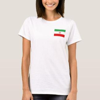 Iran National World Flag T-Shirt