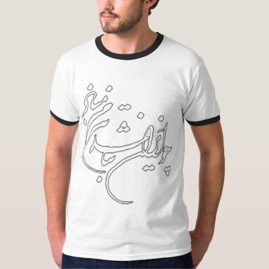 Iran patriotism T-Shirt
