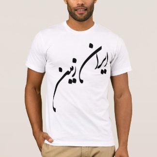 IRAN ZAMIN T-Shirt