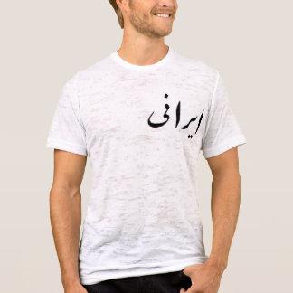 Irani Farvahar T shirt (Male)