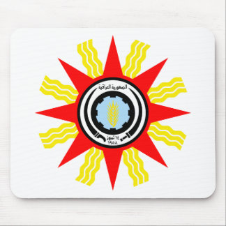 Iraq Coat of Arms T-Shirts (1959-1965) Mouse Pad