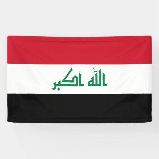 Iraq Flag Banner
