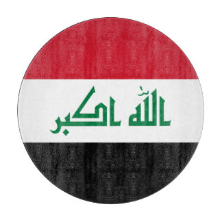 Iraq Flag Boards