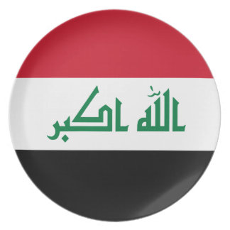 Iraq Flag Party Plates