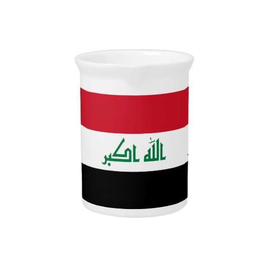 Iraq Flag Pitcher