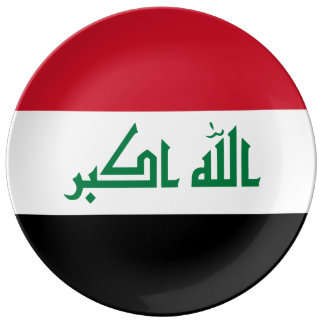 Iraq Flag Porcelain Plate