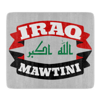 Iraq My Homeland Banner Flag Boards