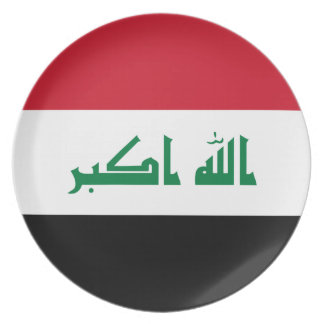 Iraq National World Flag Party Plate