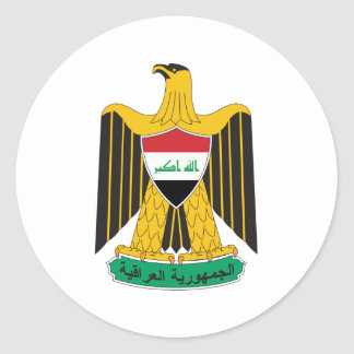 Iraq Official Coat Of Arms Heraldry Symbol Round Sticker